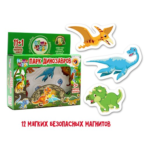 Магнитная игра «Парк динозавров»