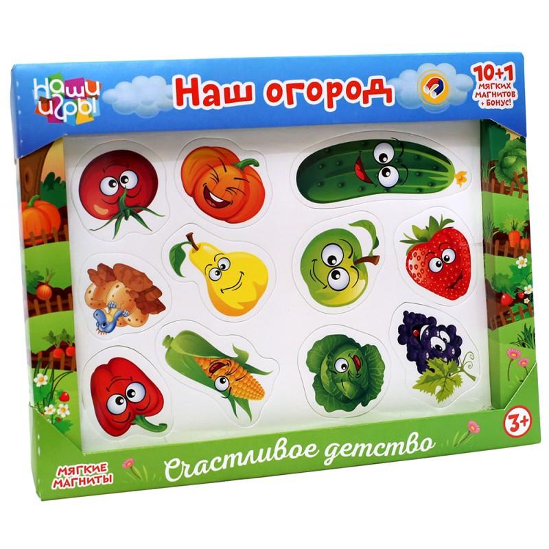 Магнитная игра «Наш огород»